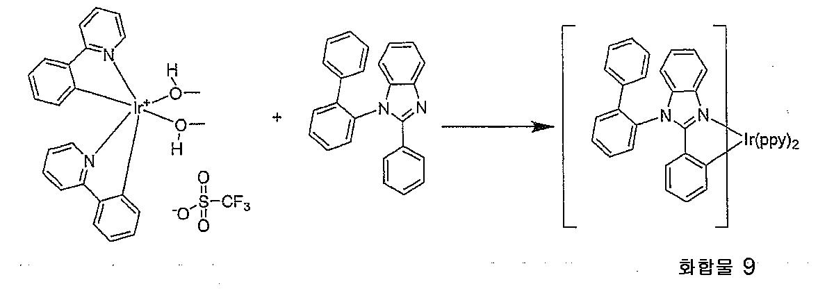 Figure 112011041668089-pct00068