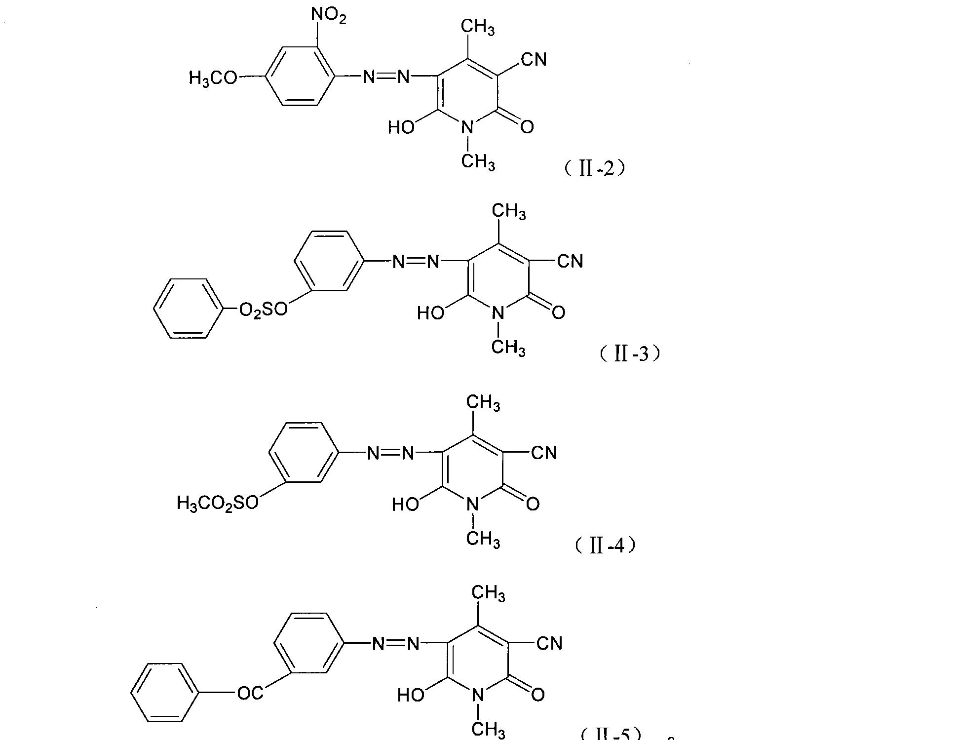 Figure CN101735663BD00131