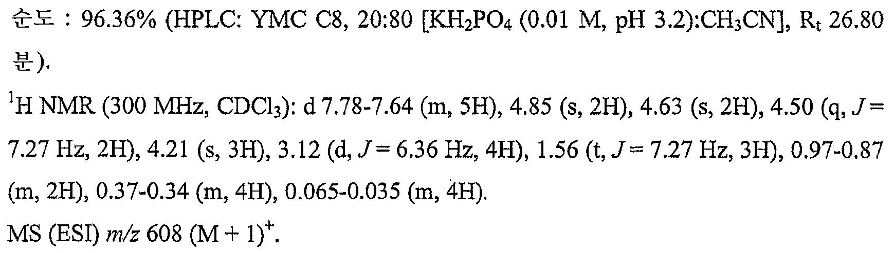 Figure 112007055602908-pct00186