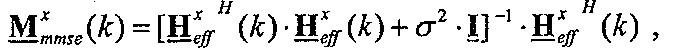 Figure 112010073674158-pat00129