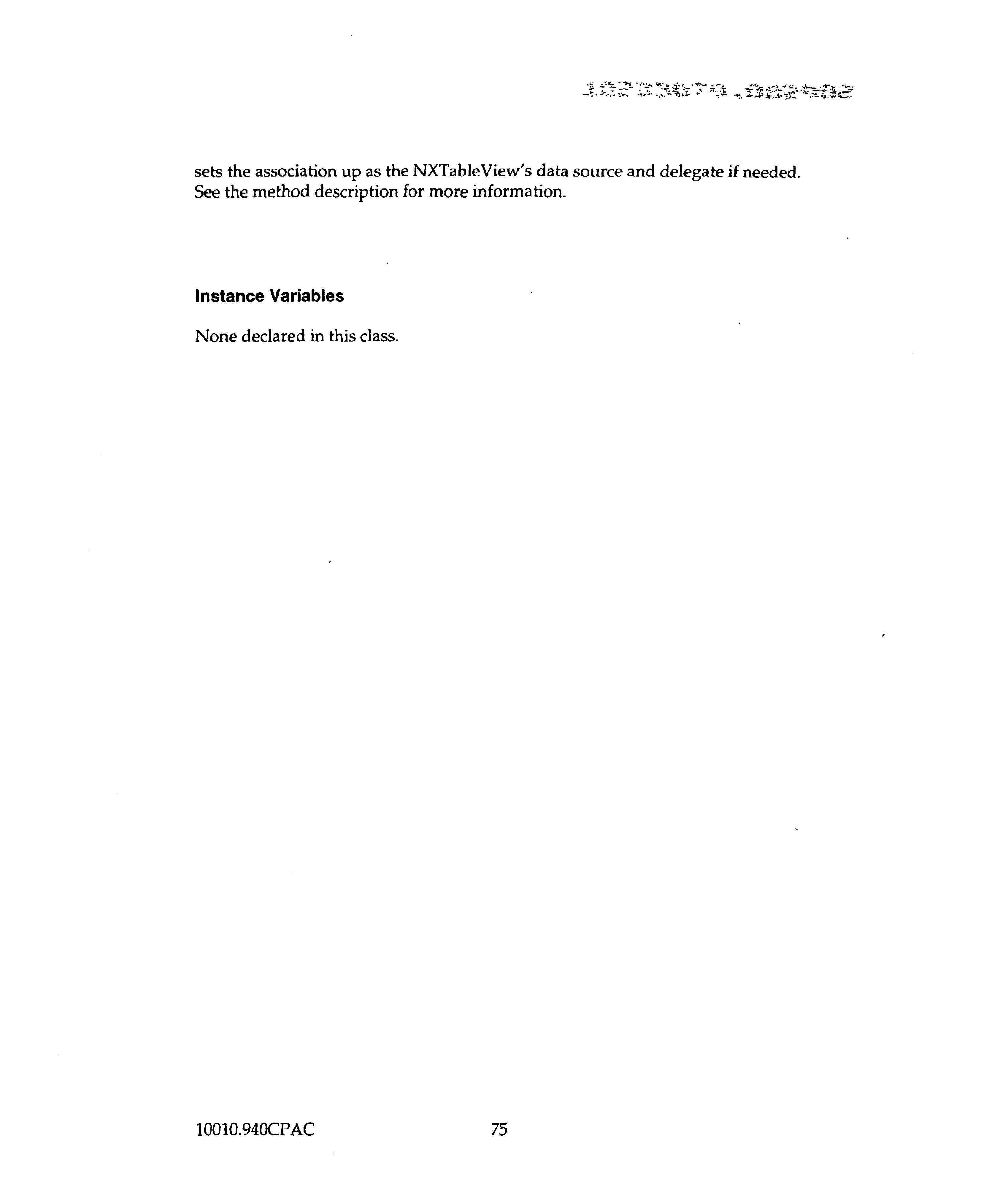 Figure US06820268-20041116-P00049