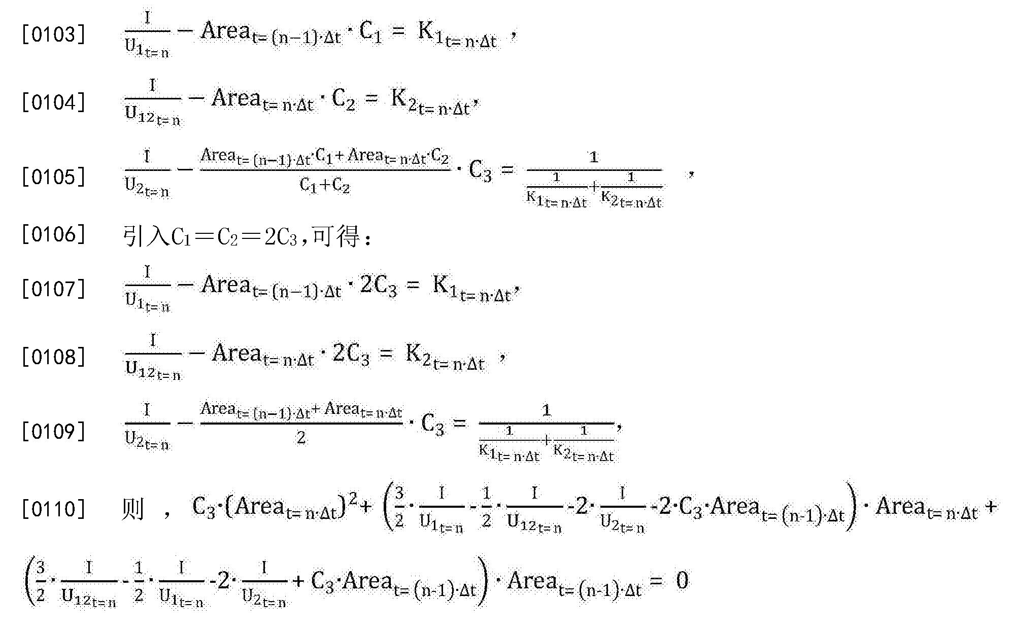 Figure CN105078425BD00155
