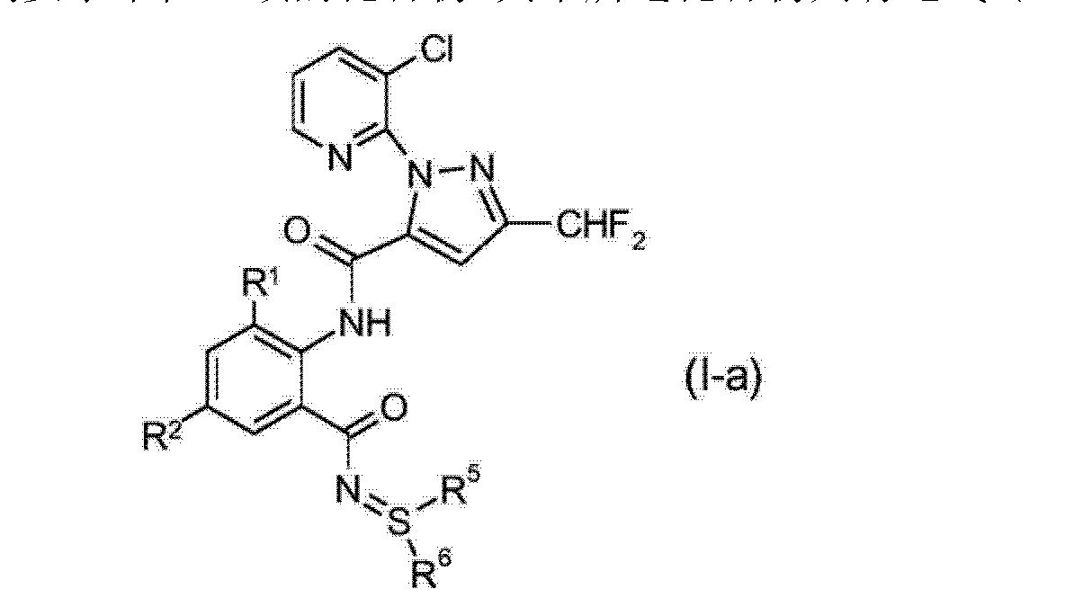 Figure CN103827103AC00041