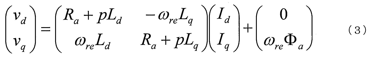 Figure JPOXMLDOC01-appb-M000003