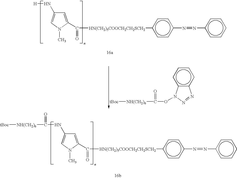 Figure US07556923-20090707-C00016