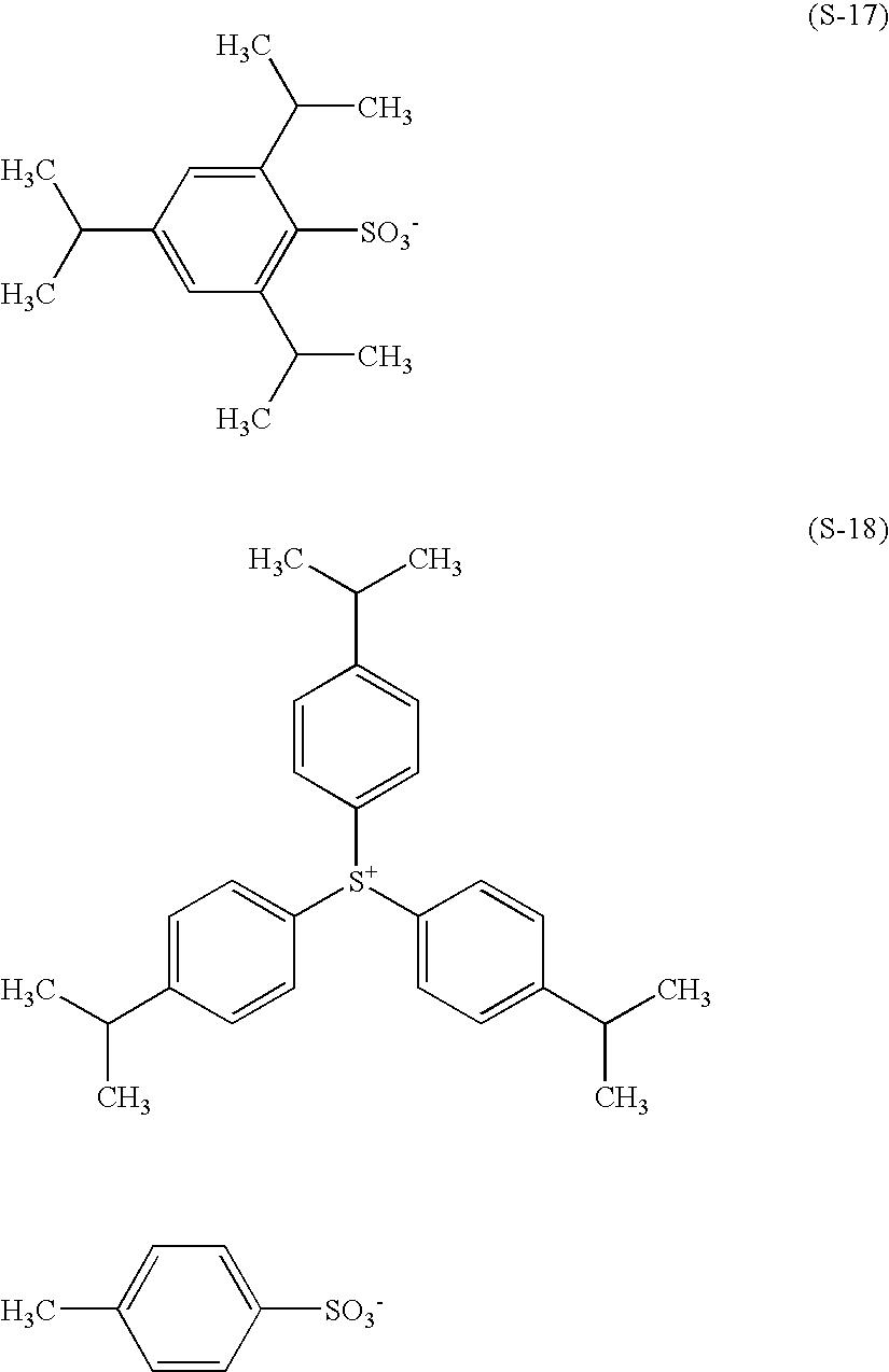 Figure US20050153239A1-20050714-C00082