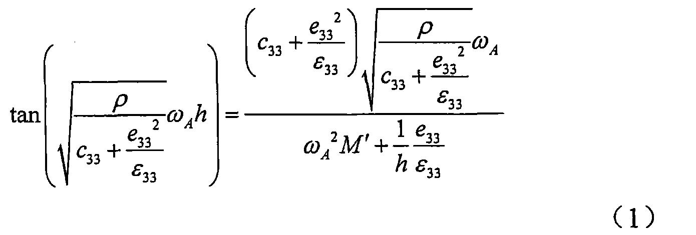 Figure CN101170303BD00081