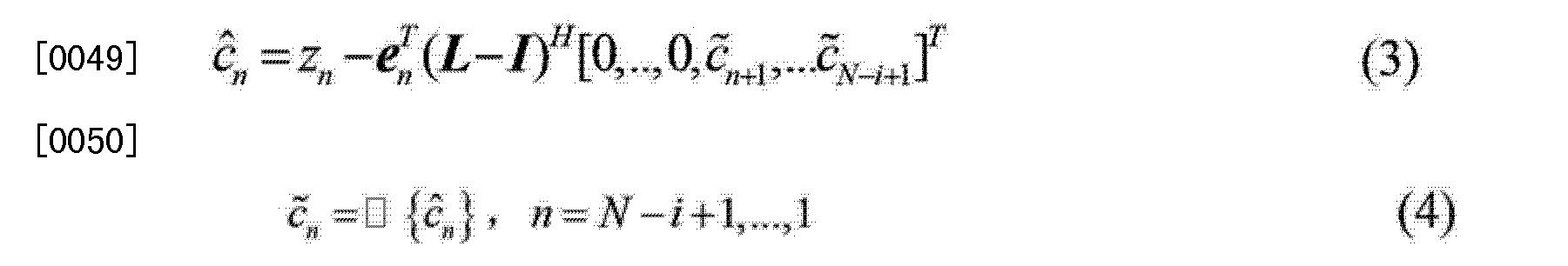 Figure CN101931593BD00072