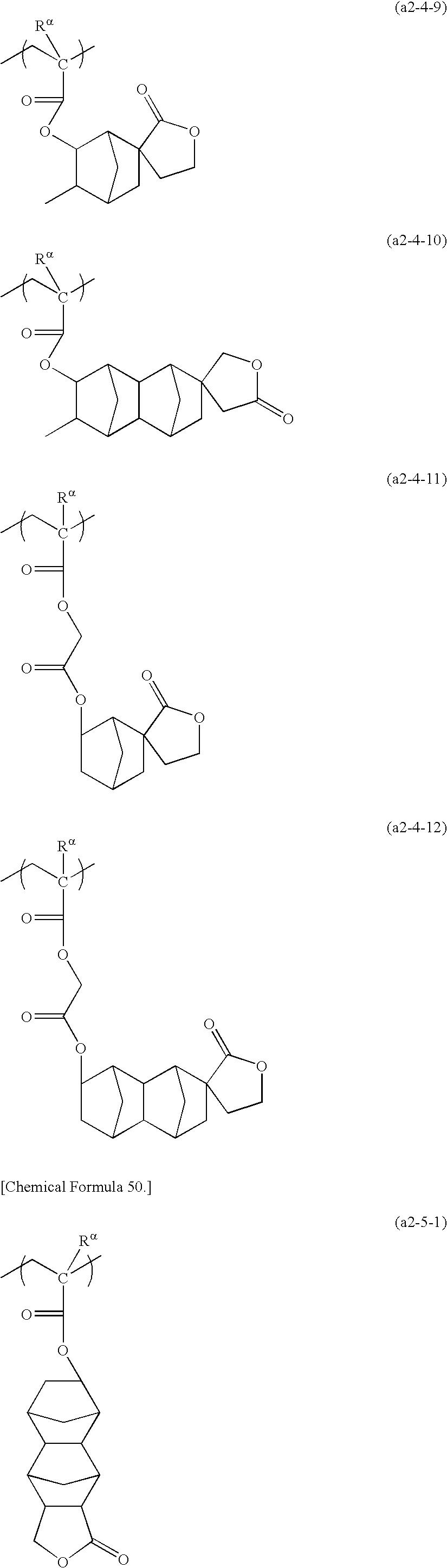 Figure US20100196821A1-20100805-C00076