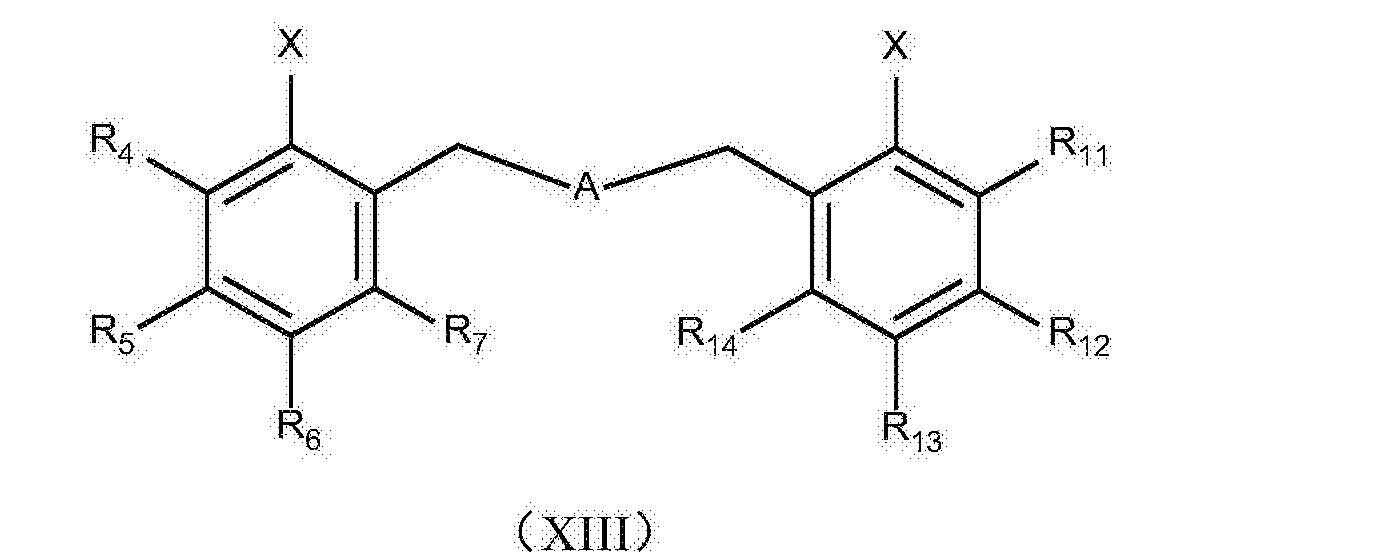 Figure CN107531601AC00063