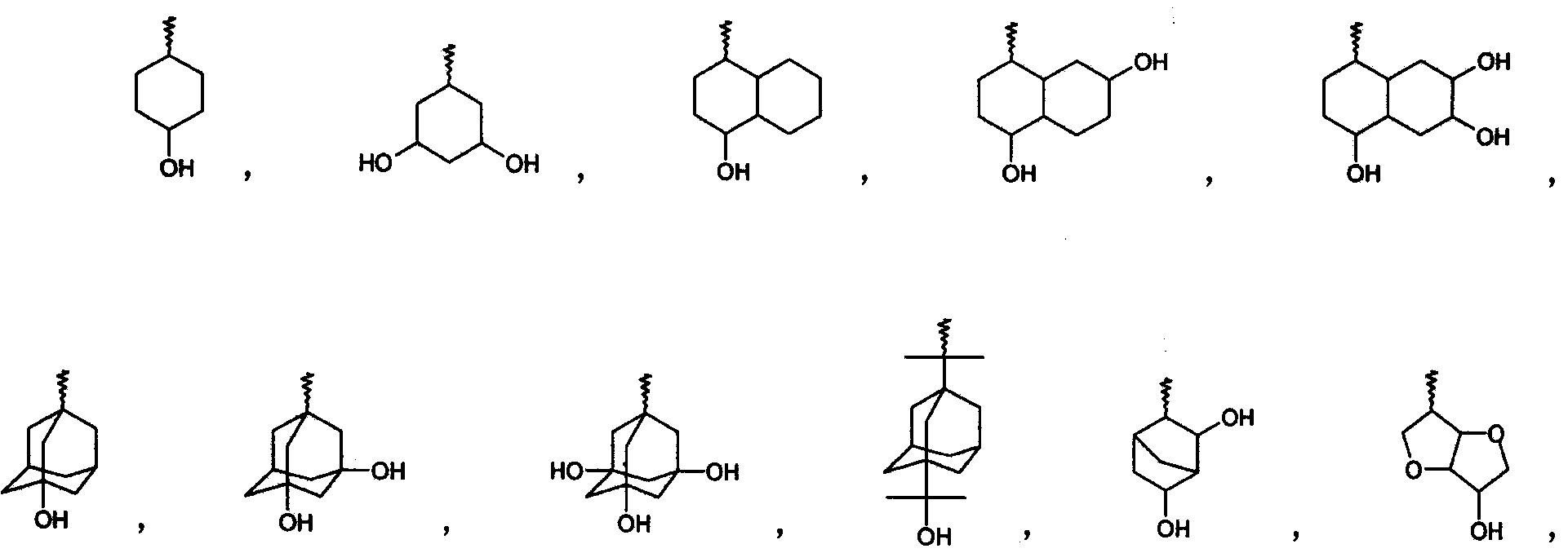 Figure PCTKR2010004969-appb-I000013