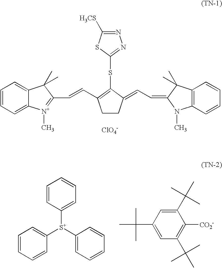 Figure US07105270-20060912-C00021