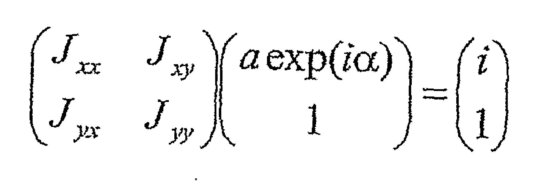 Figure 112006020833466-pct00005
