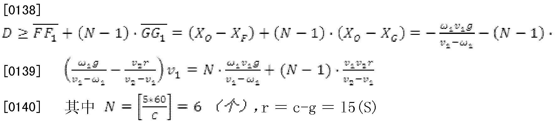 Figure CN102376162BD00153