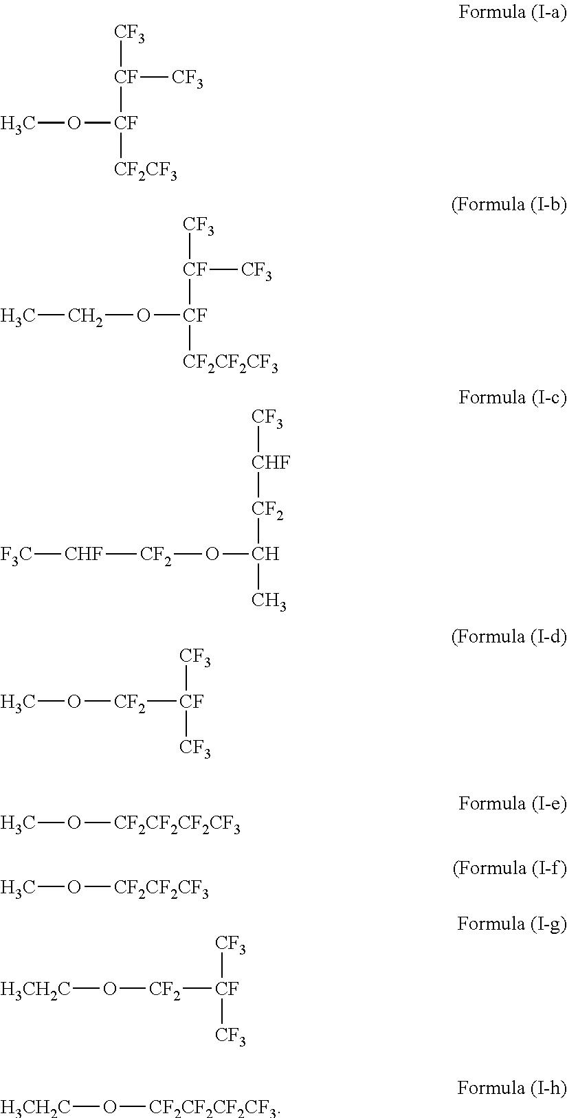 Figure US09868873-20180116-C00021