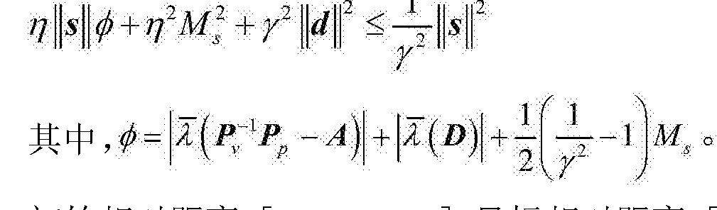 Figure CN105955028AD00094