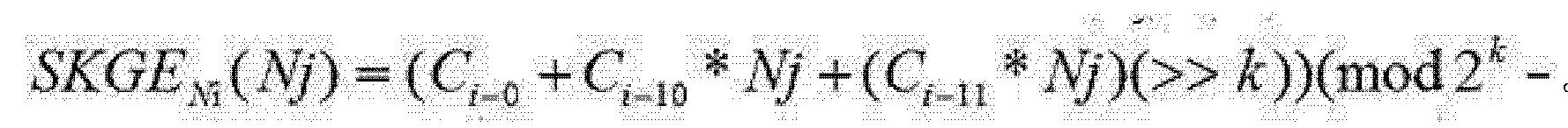 Figure CN102356597BD00153