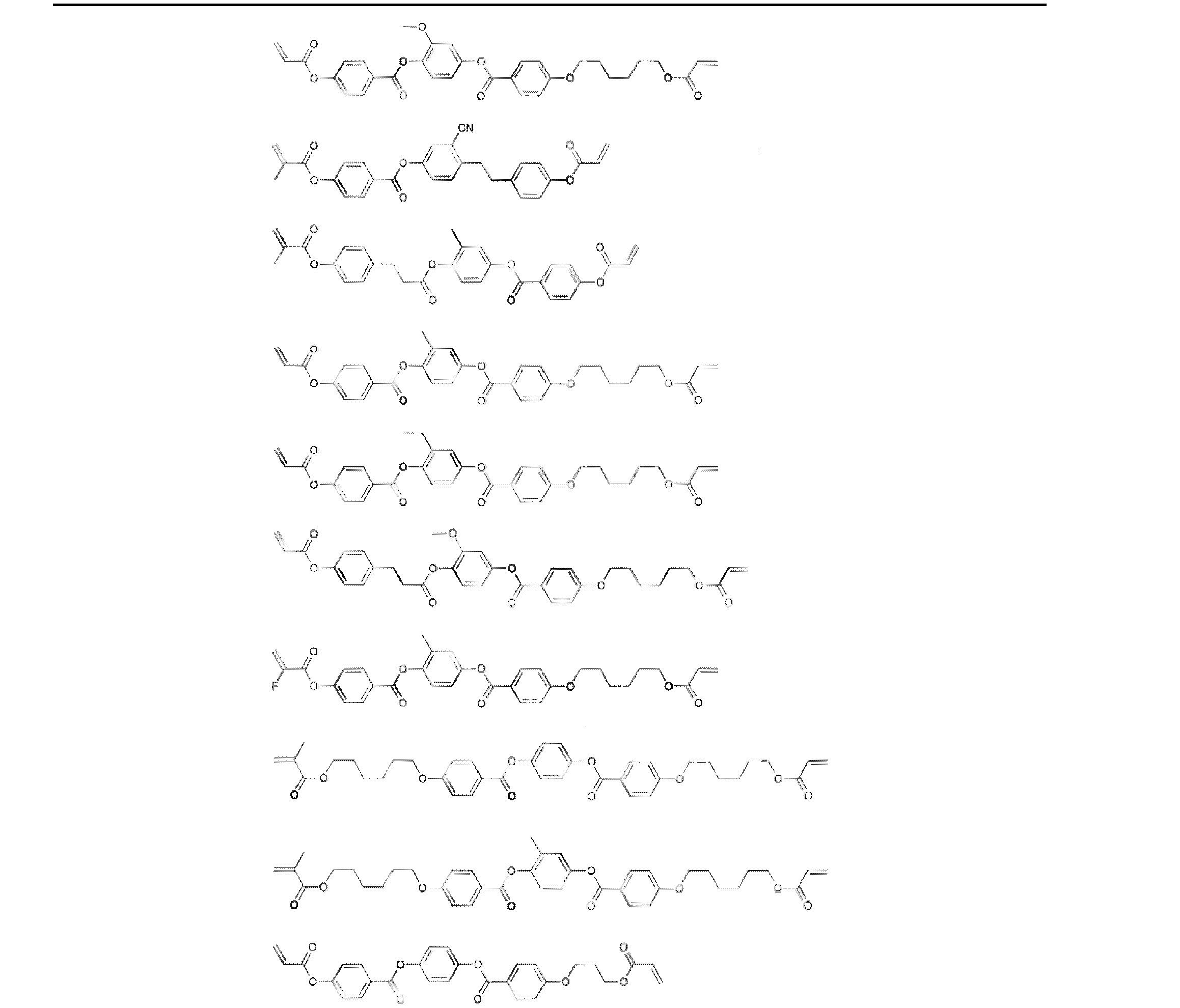 Figure CN102575167AD00151