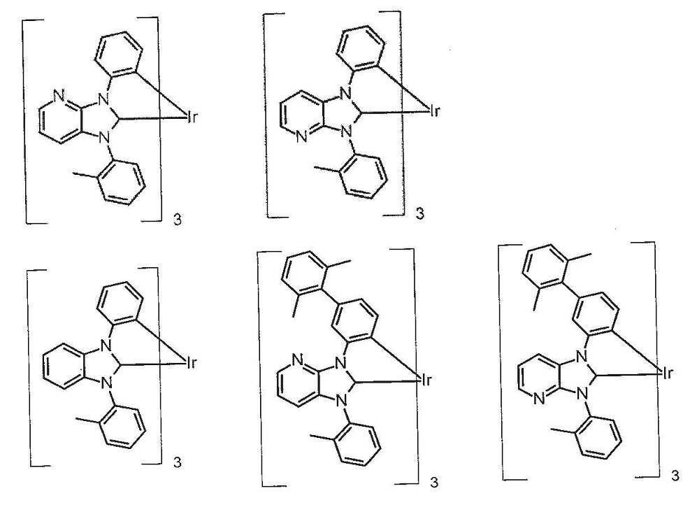 Figure pct00133
