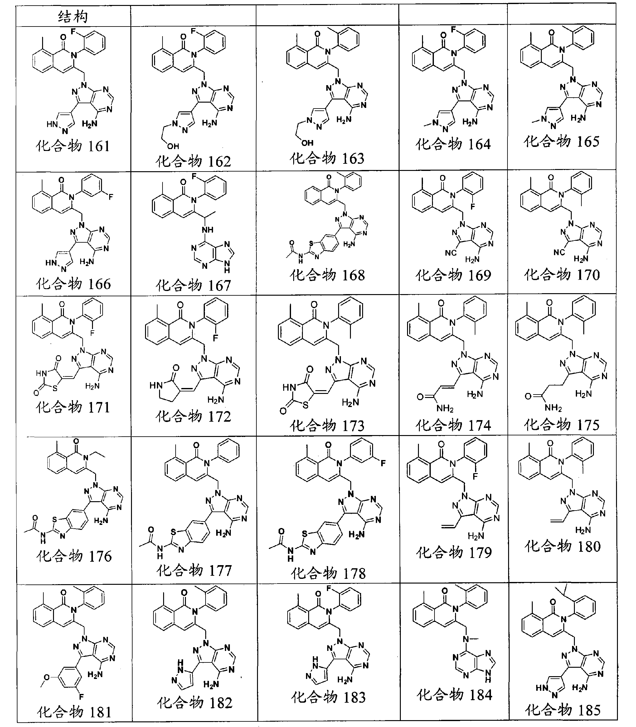 Figure CN101965335BD01042