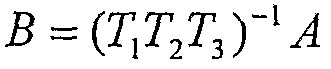 Figure 112007048954595-PCT00004