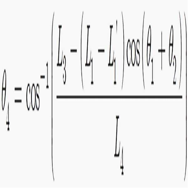 Figure 112011084138954-pat00003