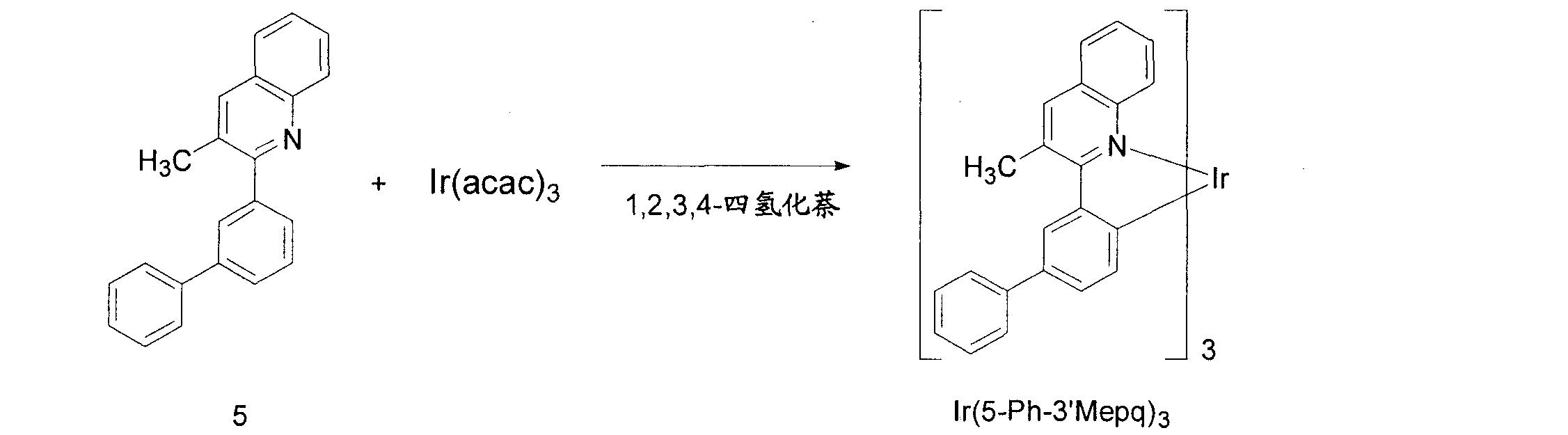 Figure CN1922284BD00282