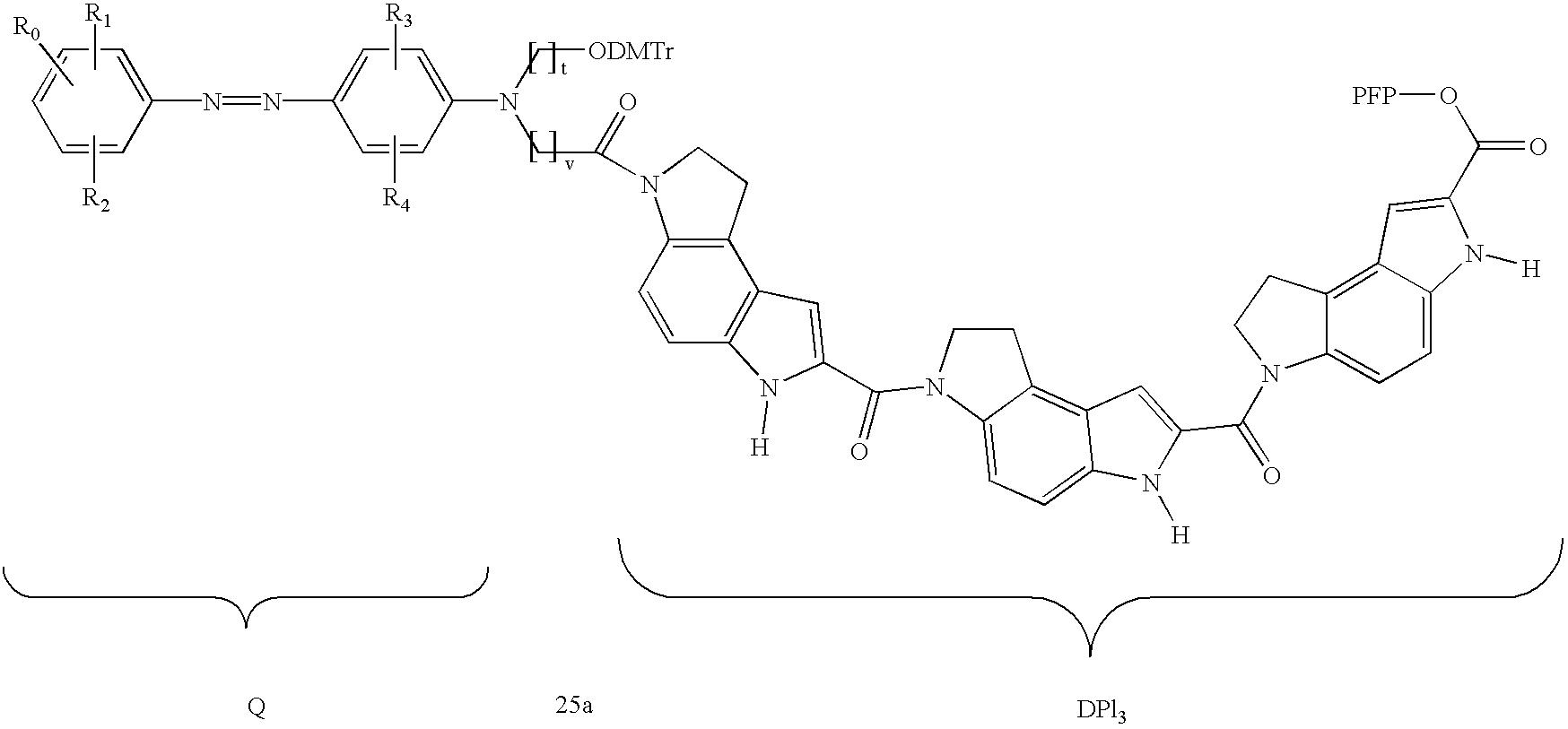 Figure US06699975-20040302-C00010