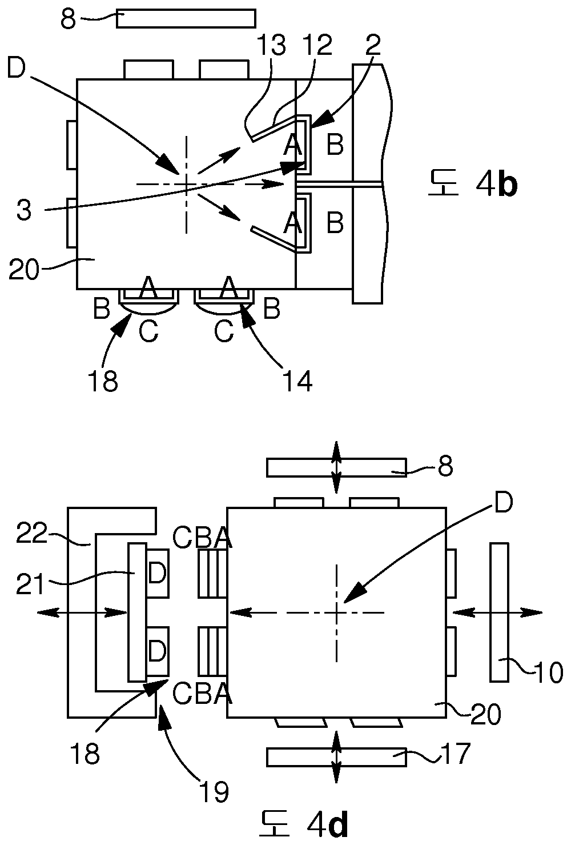 Figure 112014041327635-pct00019
