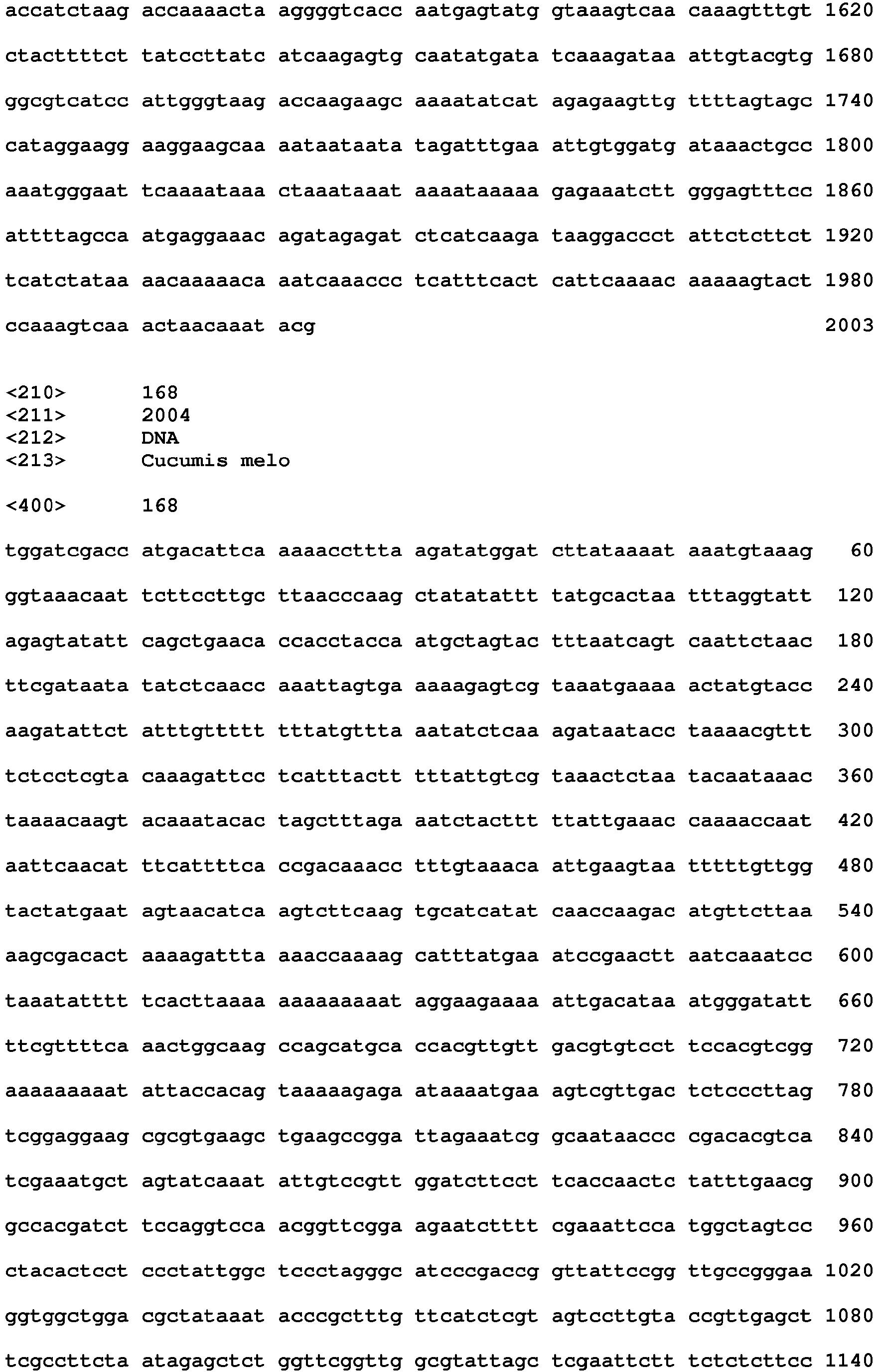 Figure imgb0199