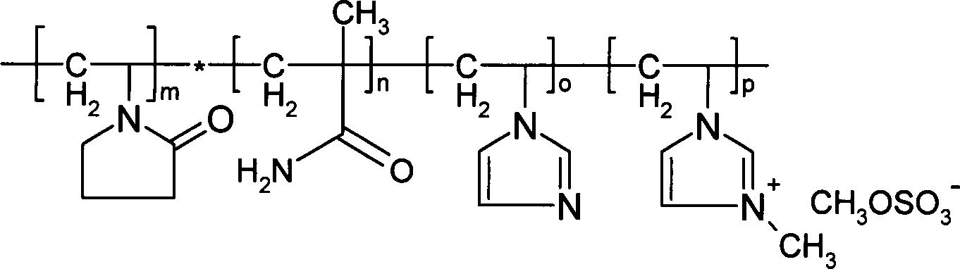 Figure 01990002