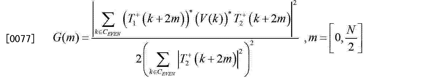 Figure CN102882670AD00081