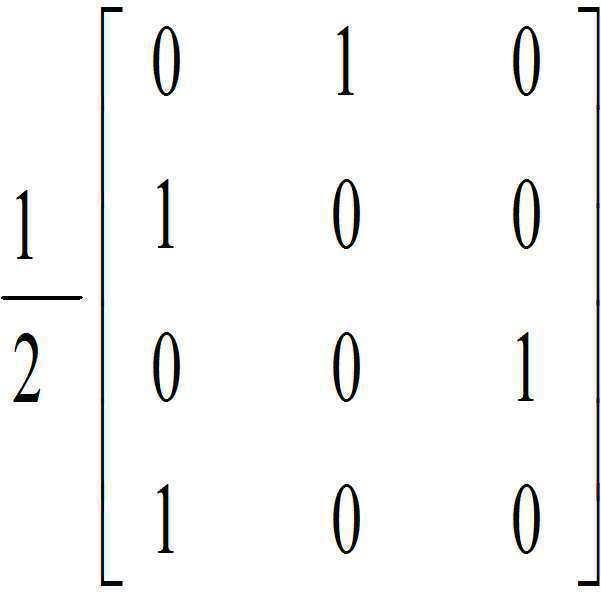 Figure 112011062912455-pat01463