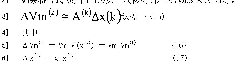 Figure CN101179979BD00102