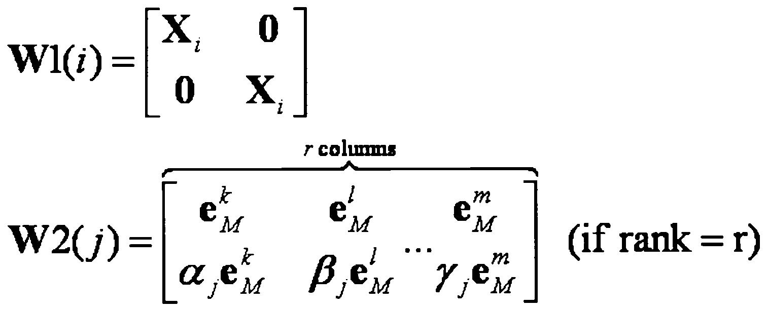 Figure 112013077203625-pct00035
