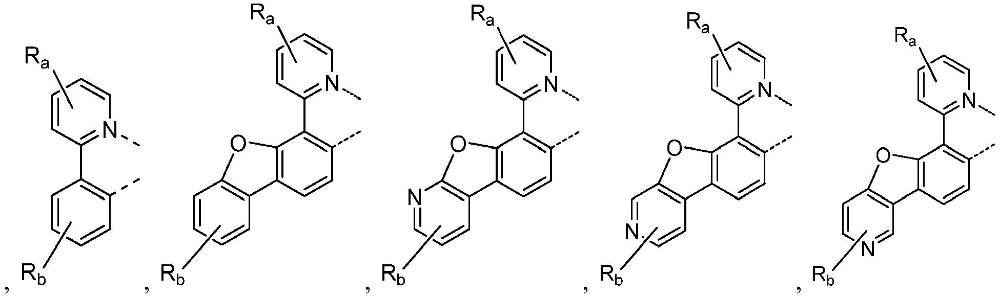 Figure imgb0787