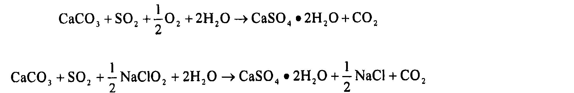 Figure CN101306322BD00041