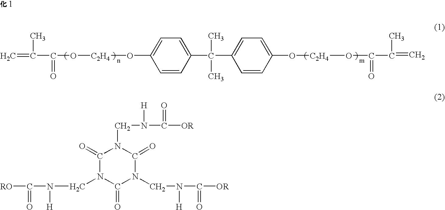Figure US07622181-20091124-C00001
