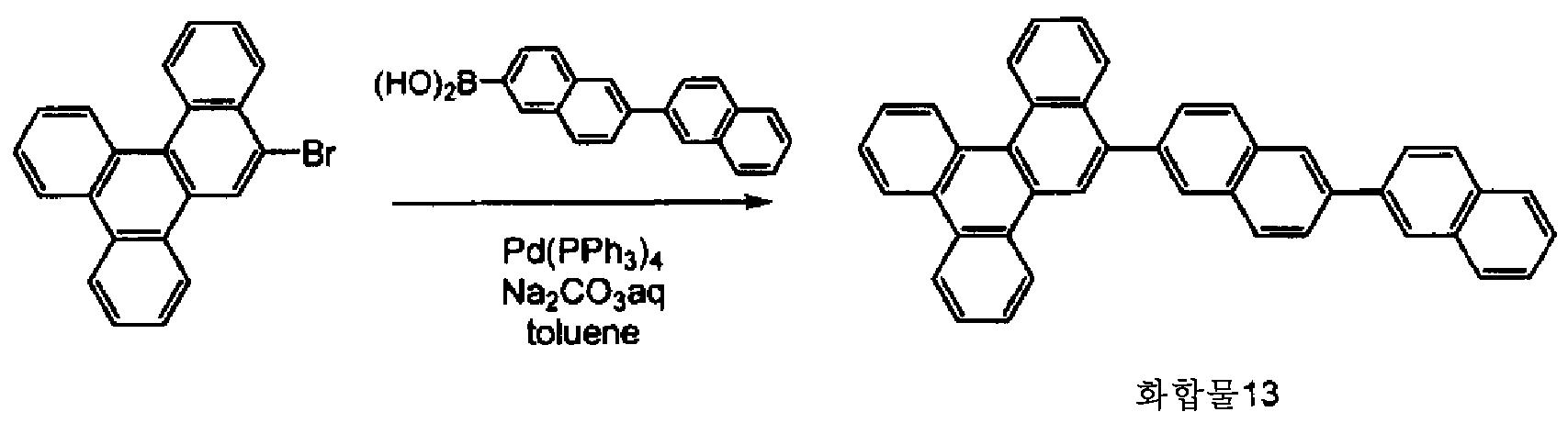 Figure 112010031772612-pct00062