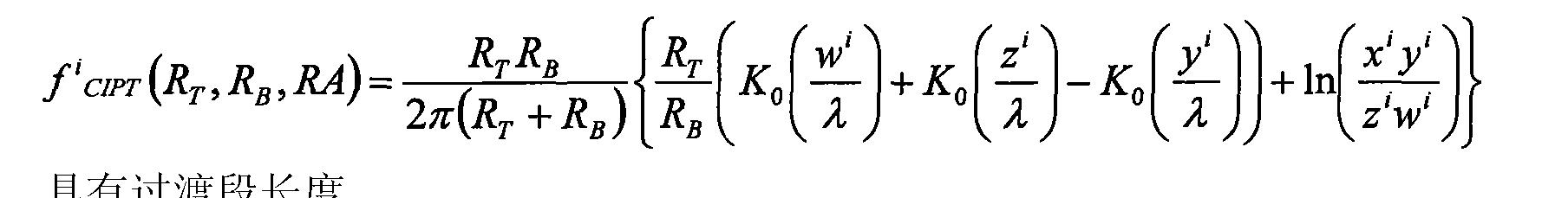 Figure CN101331403BD00131