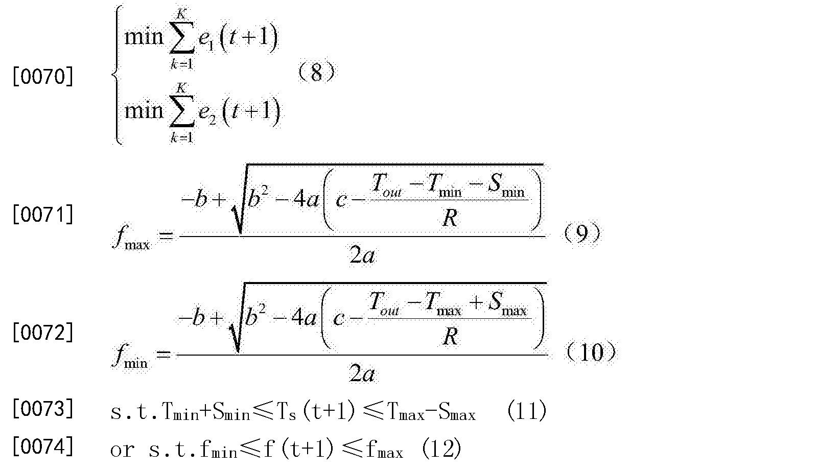 Figure CN105042800BD00084