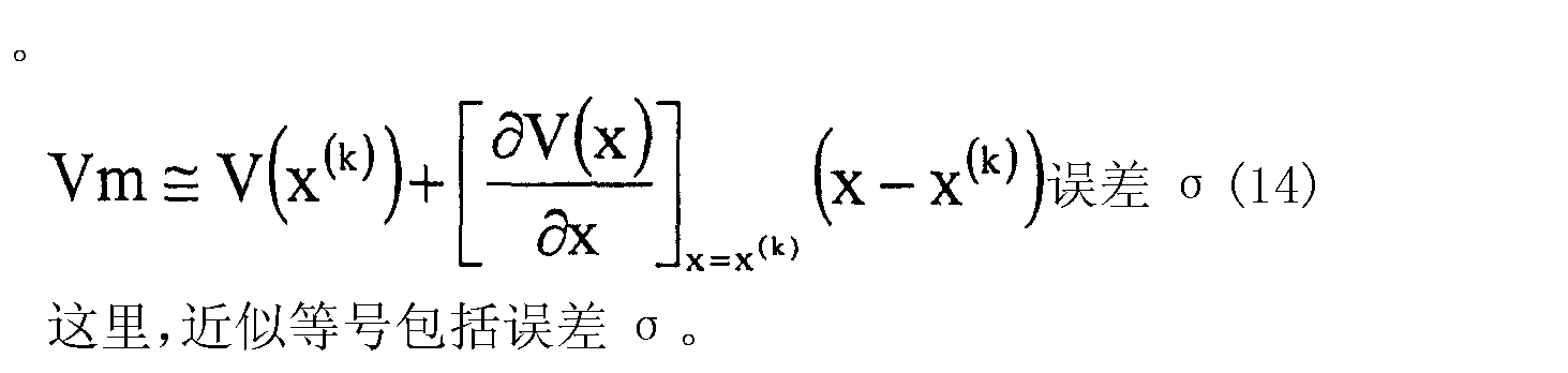 Figure CN101179979BD00101