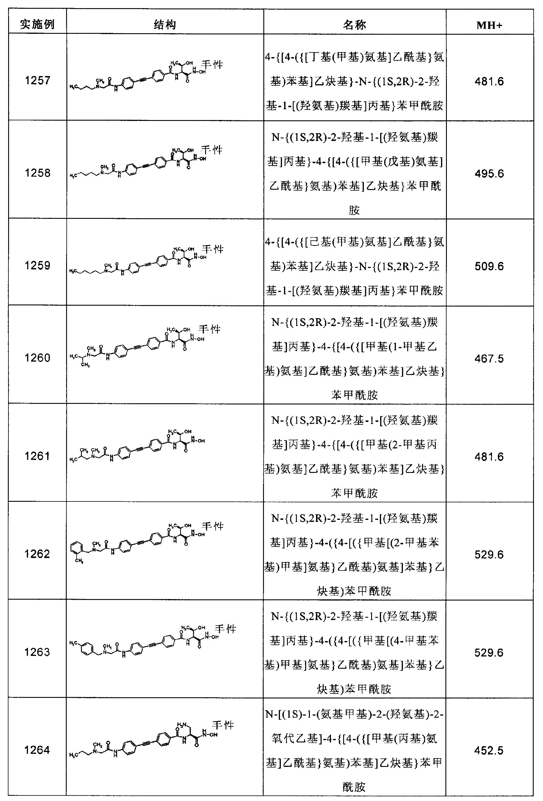 Figure CN102267924AD02811