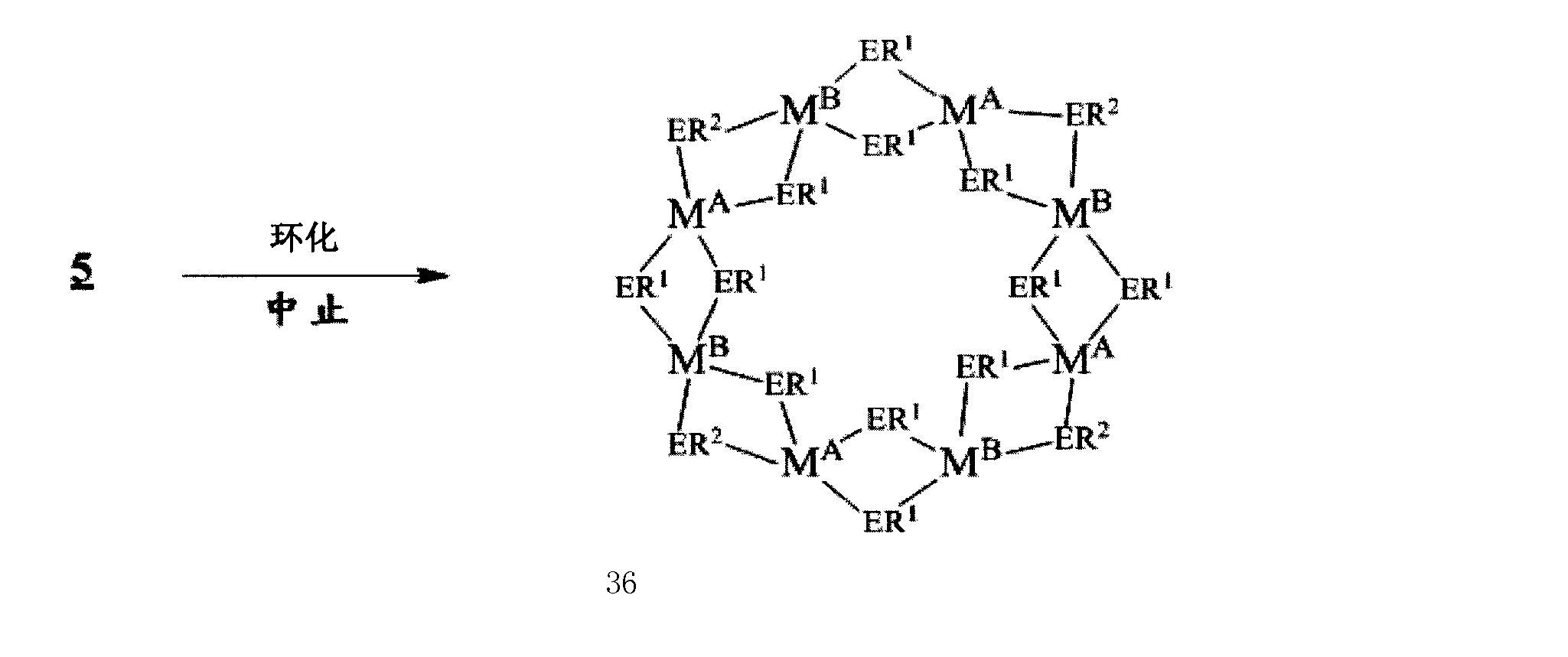Figure CN102471360AD00363