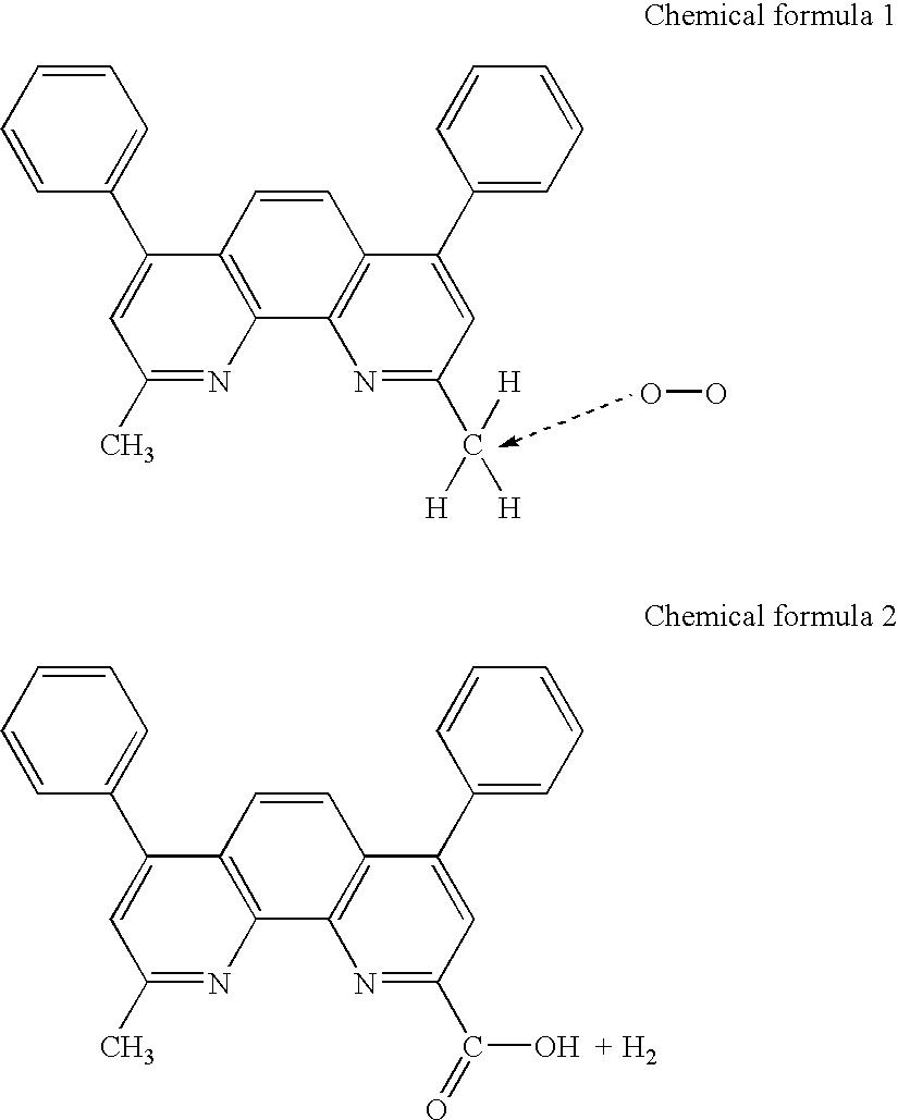 Figure US06828727-20041207-C00001