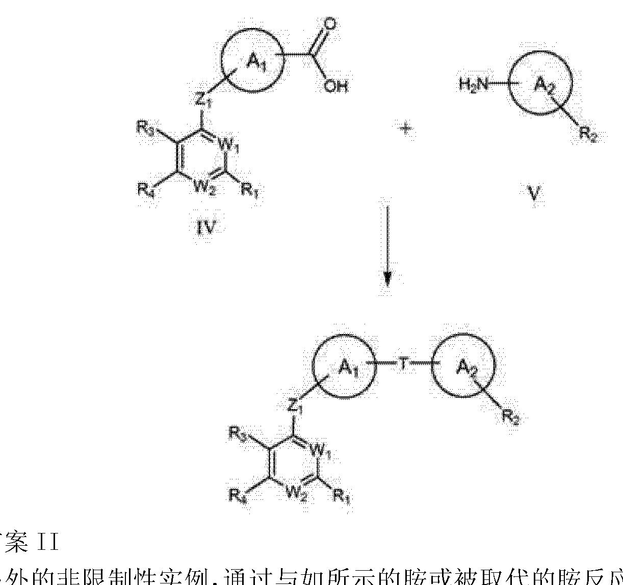 Figure CN102264737AD00311
