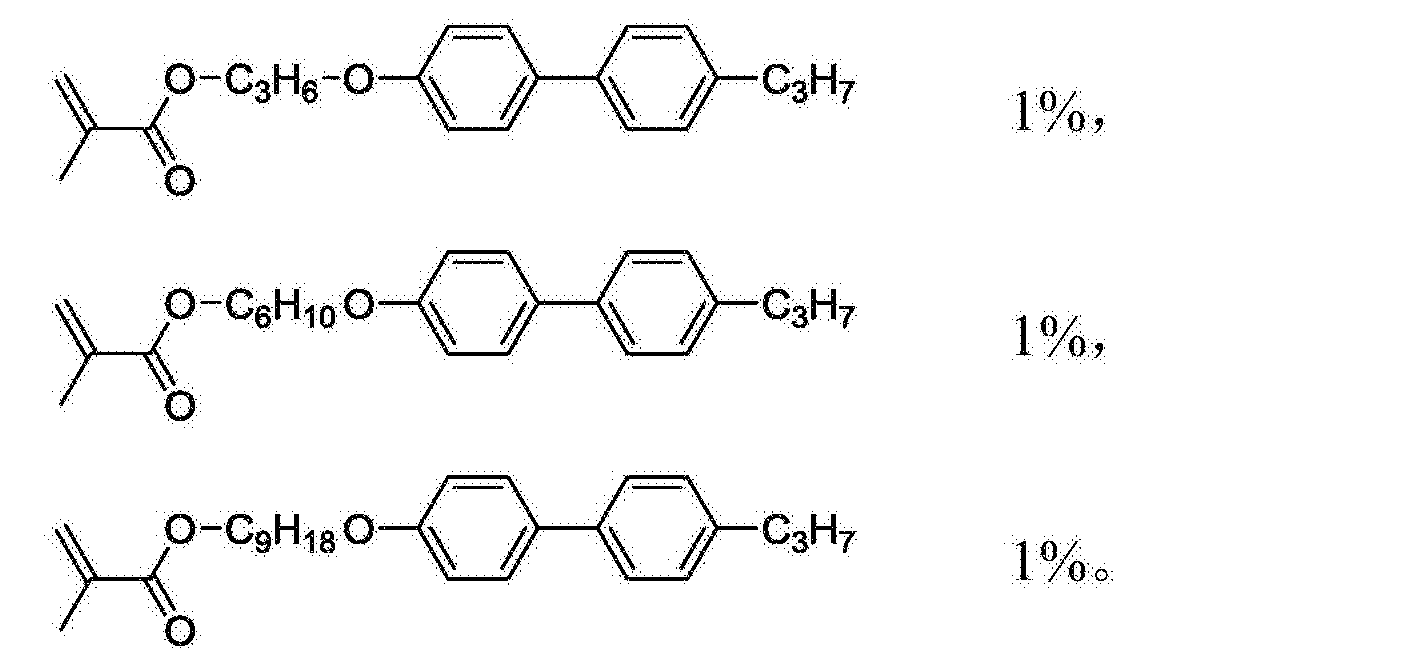 Figure CN105602578AD00121