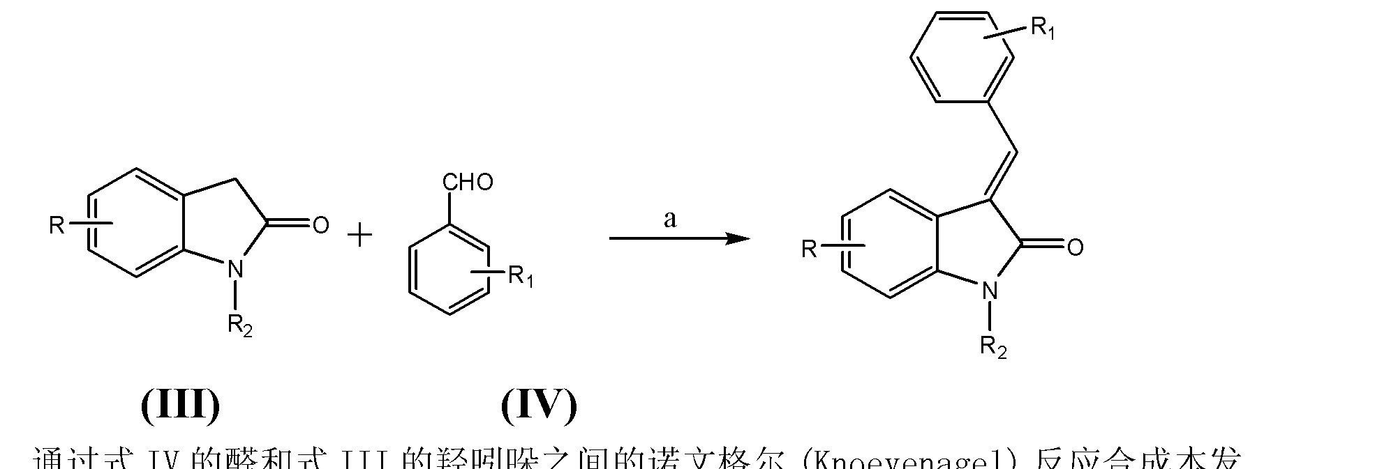 Figure CN102264699AD00271