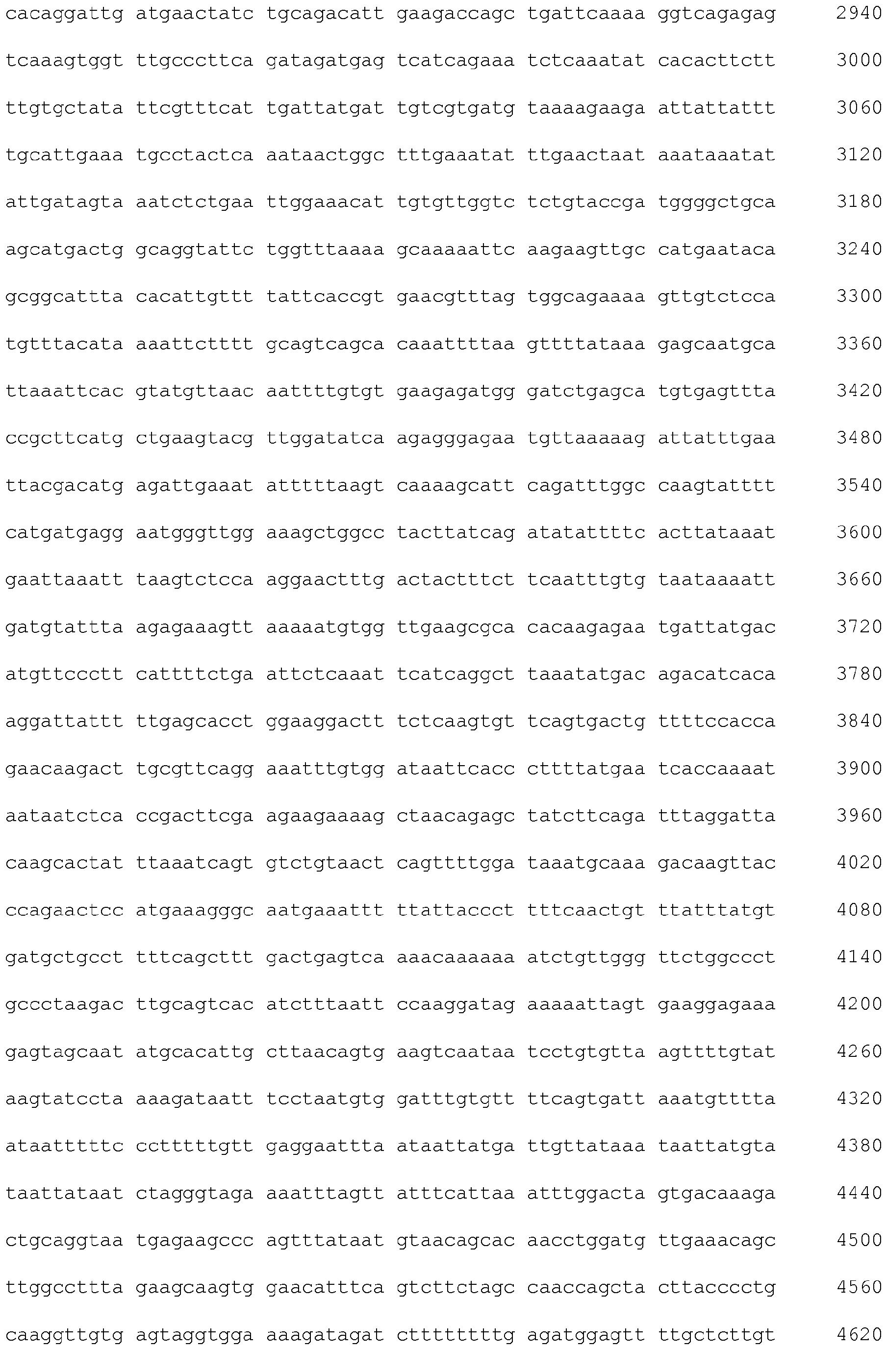 Figure imgb0345