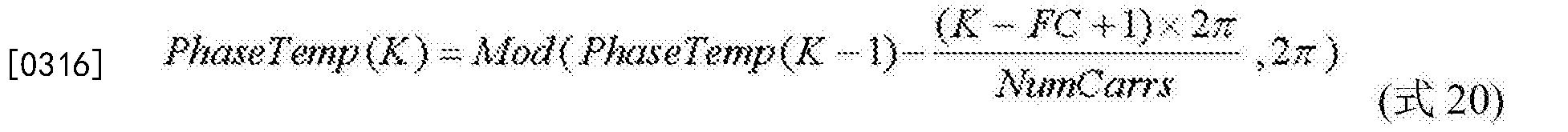 Figure CN107181660AD00342